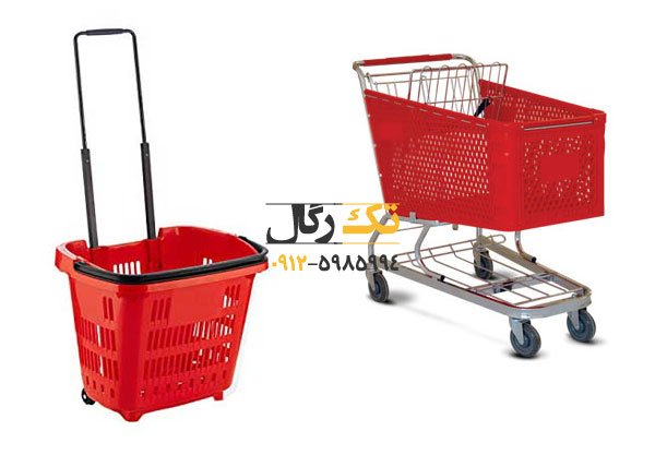 چرخ خرید پلاستیکی
